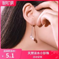 精致耳饰高级感纯银珍珠耳环