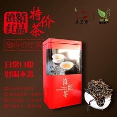 特价黑毛峰滇红茶