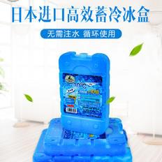 DAISO日本大创蓝冰空调扇保鲜冰盒冰晶盒冰板冰袋海钓鱼背奶冷藏