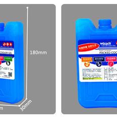 WOJAKN 蓝冰冰袋食品冷藏保鲜冷敷钓鱼背奶包保温箱母乳120g*4袋