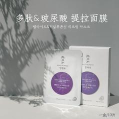 韩天水紫色多肽玻尿酸补水面膜